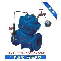 湖北F745X多功能遥控浮球阀隔膜式铸钢法兰补水阀DN200直销