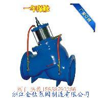 湖南JD745X活塞式多功能水泵控制阀不锈钢智能型止回阀DN500