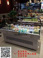 敞开式西点蛋糕柜,开放式三明治展示柜,寿司冷藏保鲜柜