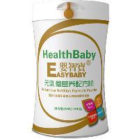婴智宝 无乳糖配方粉 帮助宝宝腹泻症状