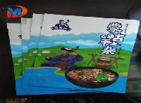 年末促销蒙古羊杂彩印镀铝包装袋火锅底料汤料镀铝时尚包装袋