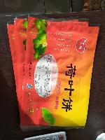 德懋精选速冻荷叶饼彩印包装袋火锅酸菜鱼调料彩印时尚外包装袋