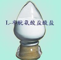 合肥友泰厂家供应L-半胱氨酸盐酸盐无水作用与功效