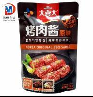 实力厂家肥羊王火锅底料汤料镀铝包装袋花椒大料彩印密封包装袋