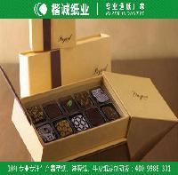 褐色牛卡淋膜纸 楷诚糖果盒淋膜纸定制
