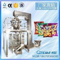 厂家直销膨化食品包装机 全自动颗粒包装机背封薯片包装机