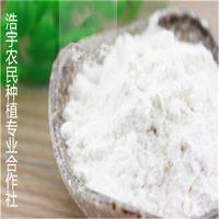 粞米纯粉 西米研磨原粉  粞米提取物 宁夏浩宇合作社厂家直销