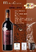 法国猫头鹰干红葡萄酒
