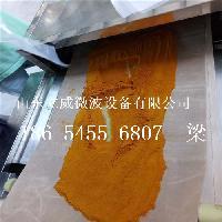立威新研制姜粉干燥设备-10年微波品牌