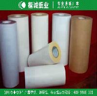 印刷包装淋膜纸 楷诚纸袋包装淋膜纸厂家