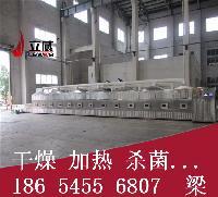 山东济南做碳酸锂微波烘干设备厂家