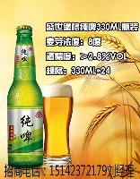 超市小瓶纯生系列啤酒出厂价供应