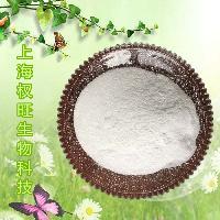权旺供应 L-半胱氨酸盐酸盐