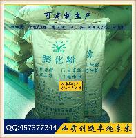 赢特纯天然谷物冲调粉 大包装25kg/袋 品质保证