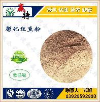 赢特牌 食用 红豆粉 红豆膨化粉(带皮) 优质五谷杂粮 25k