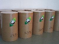 竹叶抗氧化物厂家哪有卖高效天然营养多功能食品添加剂