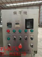 豆干烘干箱,烘干炉,设备技术先进质量过硬