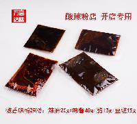 重庆方便酸辣粉代加工 酸菜味酸辣粉调料批发贴牌