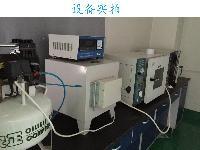 乳酸菌冻干粉生产厂家价格