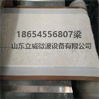 山东济南微波面粉预熟化设备厂家