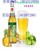 菠萝啤酒招商代理加盟新鲜水果酿造品质