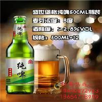 8度纯啤啤酒招商 山东啤酒厂家直招代理