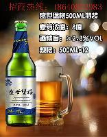纯进口原料500毫升大瓶便宜啤酒招商加盟