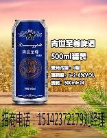 500毫升易拉罐啤酒山东酒厂供应