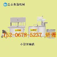河南开封小型商用豆腐机 鑫丰水豆腐机价格 全自动豆腐机械