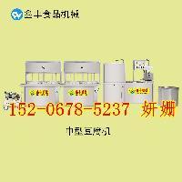 河南平顶山多功能豆腐机械 家庭小型豆腐机器 卤水豆腐机多少钱