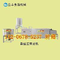 河北沧州小型豆腐皮机械  鑫丰豆腐皮机视频 自动豆腐皮机价格