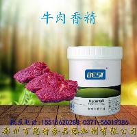 牛肉香精生产厂家