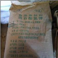 廠家批發酒石酸氫鉀價格 品牌九星