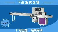小汤勺自动包装机 子包装机厂家定制 全自动枕式包装机