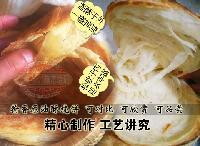 特色油酥烧饼培训!