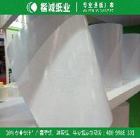 双面包装淋膜纸 楷诚印刷淋膜纸厂家