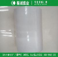 深圳包装淋膜纸 楷诚印刷淋膜纸厂家