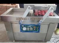 五谷杂粮整形真空包装机