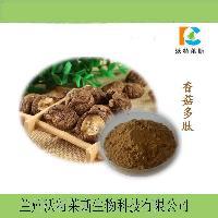 香菇多肽 香菇肽粉 1公斤起订 多种规格 欢迎采购