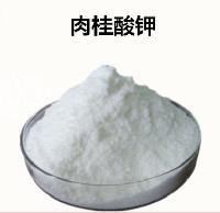 合肥友泰厂家供应肉桂酸钾作用与功效