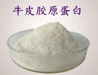 合肥友泰厂家供应牛皮胶原蛋白作用与功效