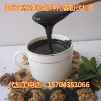 黑芝麻核桃粉红豆薏米粉代加工
