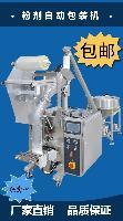 糯米粉自动包装机  FDK-160C粉剂自动包装机厂家直销包邮