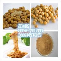 纳豆粉 纳豆激酶 宁夏香草生物厂家直销 质量保证 纳豆提取物
