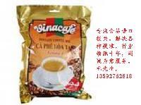 进口马来西亚白咖啡清关代理