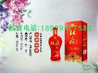 杜康陈酿红韵 42/50度浓香型白酒500ml*6