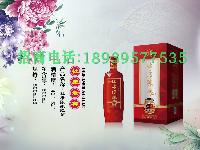 杜康陈酿红钻 42/52度浓香型白酒500mlx6
