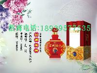 杜康老窖原浆红坛  42/52度浓香型白酒500ml*6