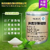 异麦芽酮糖醇作用与功效