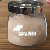 厂家直供 黑糖粉(80目不吸潮)固体饮料专用